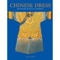 Chinese Dress(9780804836630)