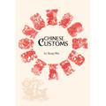 Chinese Customs