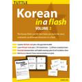 Korean in a Flash Kit Volume 2(9780804839969)