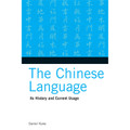 The Chinese Language