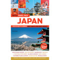 Japan Tuttle Travel Pack