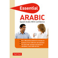 Essential Arabic