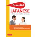 Essential Japanese