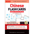 Chinese Flash Cards Kit Volume 2