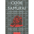 Code of the Samurai (9780804831901)