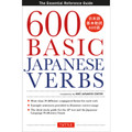 600 Basic Japanese Verbs