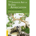 The Japanese Art of Stone Appreciation