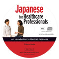Japanese for Healthcare Professionals (Hardcover with jacket and disc)
