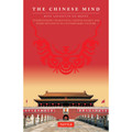 The Chinese Mind