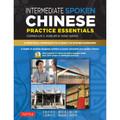 Intermediate Spoken Chinese Practice Essentials