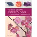 Chinese Origami