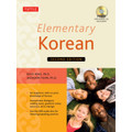 Elementary Korean (Paperback with disc)
