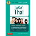 Easy Thai(9780804842563)