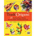 Trash Origami (9784805313527)