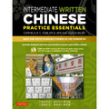 Intermediate Written Chinese Practice Essentials