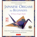 Japanese Origami for Beginners Kit