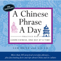 Chinese Phrase A Day Practice Pad