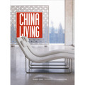 China Living (Paperback with Flaps) (9780804845939)