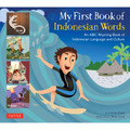 My First Book of Indonesian Words (9780804845571)