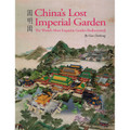 China's Lost Imperial Garden