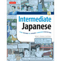 Intermediate Japanese Textbook