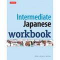 Intermediate Japanese Workbook (9780804846974)