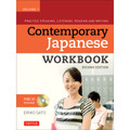 Contemporary Japanese Workbook Volume 1 (Paperback with disc) (9780804847148)