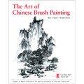 Art of Chinese Brush Painting