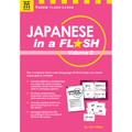 Japanese in a Flash Kit Volume 2 (9784805314135)