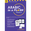 Arabic in a Flash Kit Volume 2 (Book and Kit) (9780804847643)