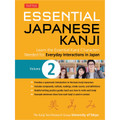 Essential Japanese Kanji Volume 2
