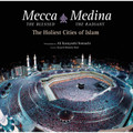 Mecca the Blessed, Medina the Radiant (Export Edition)