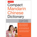 Tuttle Compact Mandarin Chinese Dictionary