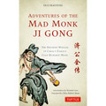 Adventures of the Mad Monk Ji Gong (9780804849142)