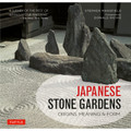 Japanese Stone Gardens (9784805314272)