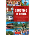 Studying in China (9780804848961)