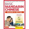 Basic Mandarin Chinese - Reading & Writing Textbook