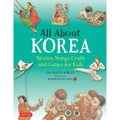 All About Korea (9780804849388)