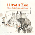 I Have a Zoo