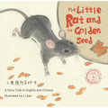 The Little Rat and the Golden Seed