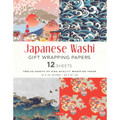 Japanese Washi Gift Wrapping Papers 12 Sheets