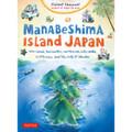 Manabeshima Island Japan