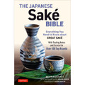 The Japanese Sake Bible