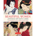 Beautiful Women in Japanese Art, 16 Note Cards