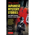 Ellery Queen's Japanese Mystery Stories