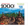 Borobudur Temple, Indonesia Jigsaw Puzzle - 1,000 pieces