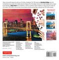 Tokyo Skyline and Rainbow Bridge - 1000 Piece Jigsaw Puzzle