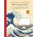 Tuttle Japanese Language Composition Notebook