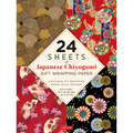 Chiyogami Patterns Gift Wrapping Paper - 24 Sheets