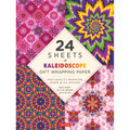 24 sheets of Kaleidoscope Gift Wrapping Paper